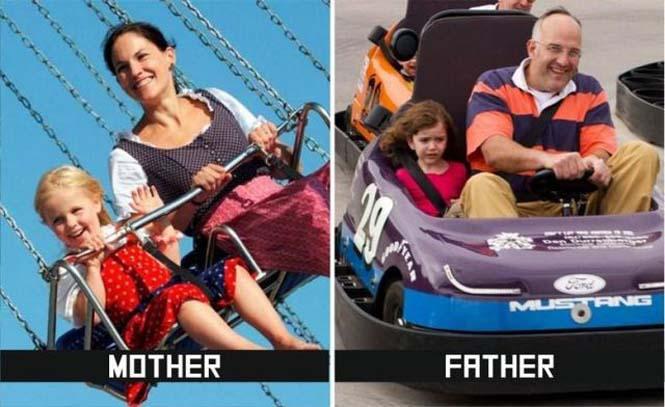 Μαμάδες και μπαμπάδες σε ξεκαρδιστικές φωτογραφίες (6)