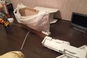 Μερικές φορές δεν πρέπει να εμπιστεύεσαι την συσκευασία (1)