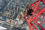 Σκαρφάλωσαν σε ουρανοξύστη 660 μέτρων