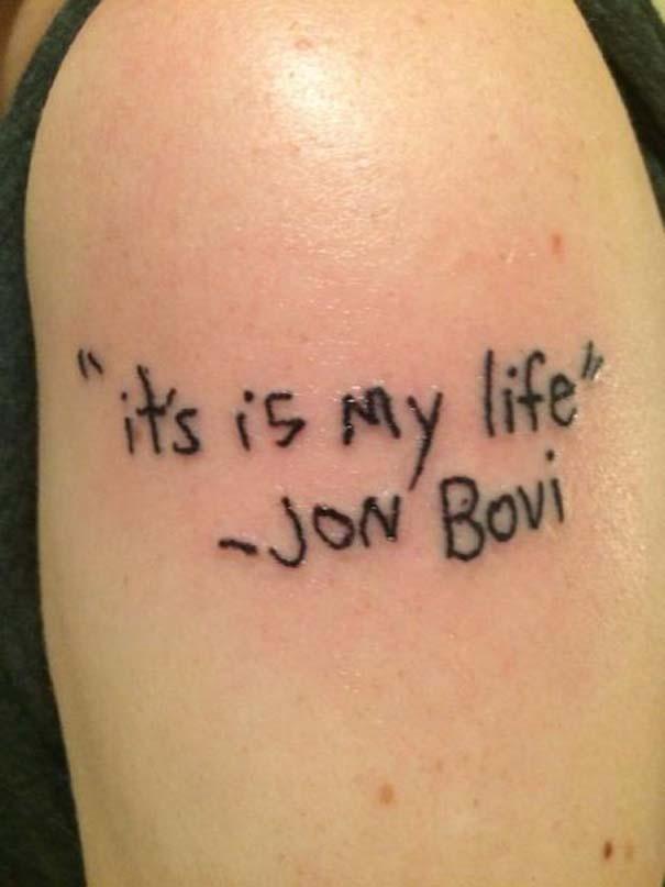27 τατουάζ για να μετανιώνεις μια ζωή! (15)