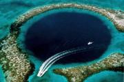 Οι 6 μεγαλύτερες τρύπες της Γης