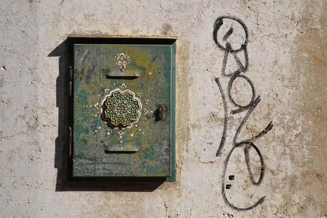 Απίστευτα graffiti με σεμεδάκια (8)