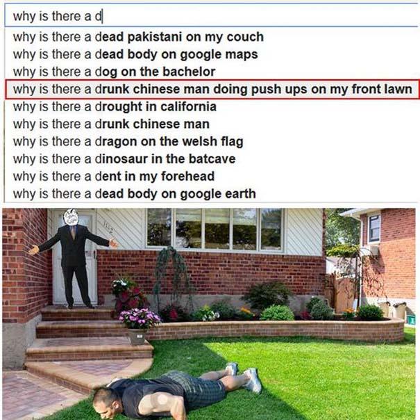 Η αστεία πλευρά του Google #7 (1)