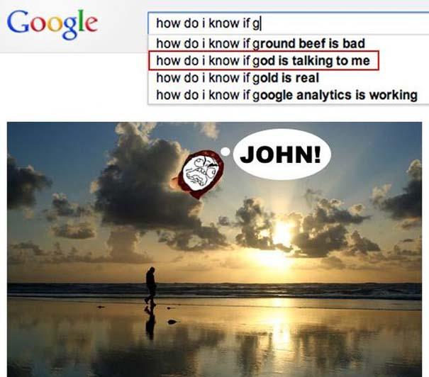 Η αστεία πλευρά του Google #7 (2)