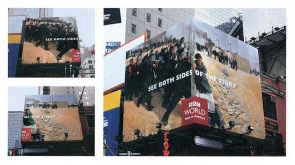 Διαφημιστικές καμπάνιες που σίγουρα θα σας τραβήξουν την προσοχή (6)