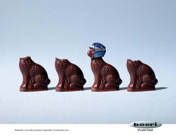 Διαφημιστικές καμπάνιες που σίγουρα θα σας τραβήξουν την προσοχή (9)