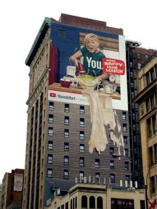 Διαφημιστικές καμπάνιες που σίγουρα θα σας τραβήξουν την προσοχή (15)