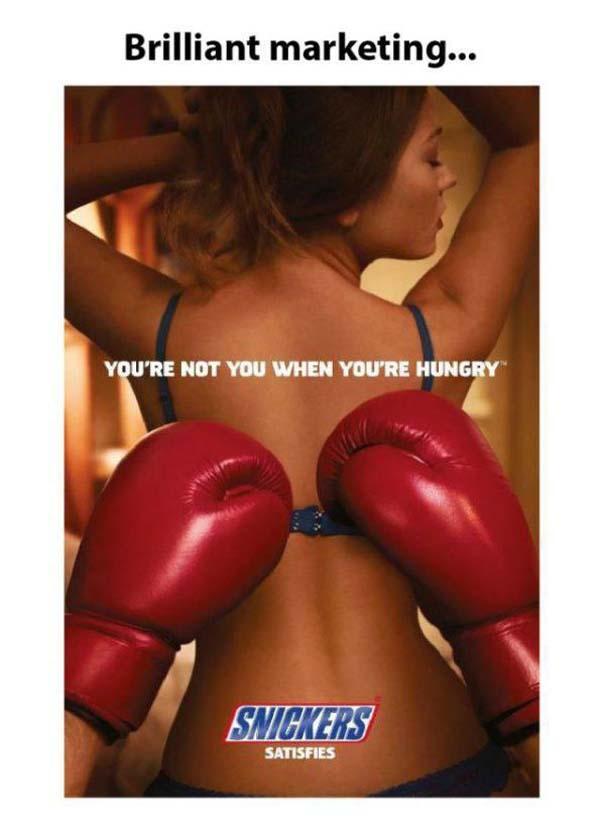 Διαφημιστικές καμπάνιες που σίγουρα θα σας τραβήξουν την προσοχή (21)