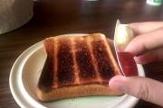 Έξυπνος τρόπος για πρωινό στην Ιαπωνία