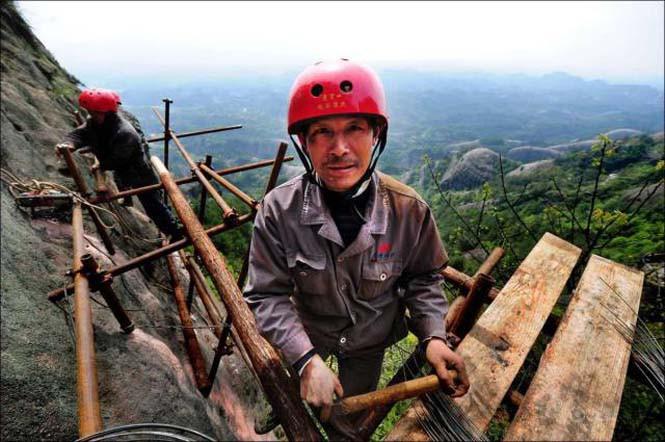 Κατασκευάζοντας ένα ορεινό μονοπάτι στην Κίνα (1)