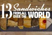 13 σάντουιτς απ' όλο τον κόσμο