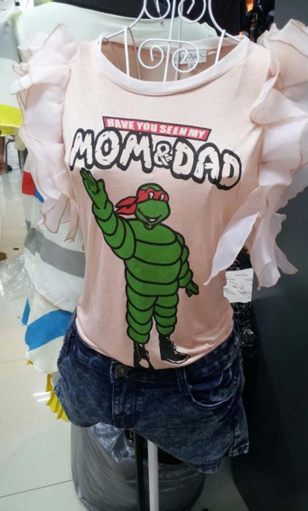 Αλλόκοτα T-shirts που κυκλοφορούν στην Ασία (3)