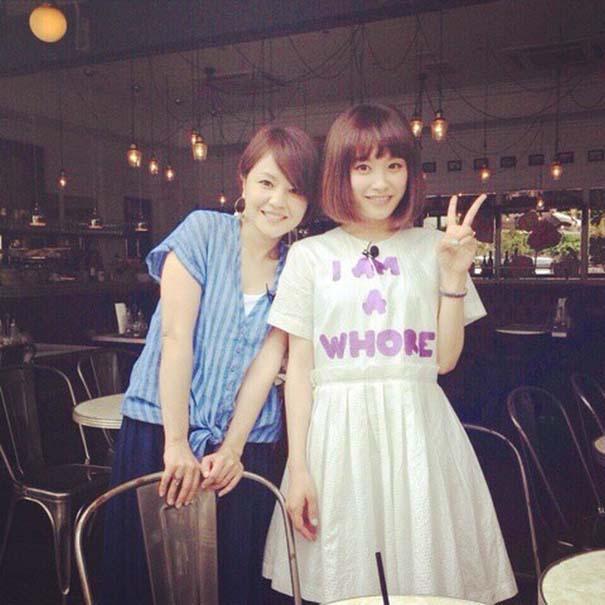 Αλλόκοτα T-shirts που κυκλοφορούν στην Ασία (12)