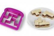 Παράξενα και πρωτότυπα gadgets #50 (2)