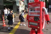 Εν τω μεταξύ, στην Ιαπωνία... #11 (1)