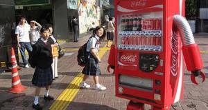 Εν τω μεταξύ, στην Ιαπωνία… #11