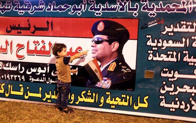 Καθημερινότητα στην Αίγυπτο (6)