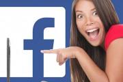 5 απλά τρικ που θα σας διευκολύνουν στο Facebook