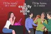 Άνδρες vs Γυναίκες #11 (1)