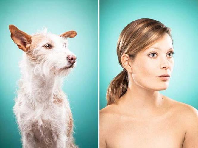 Σκύλοι και ιδιοκτήτες στην ίδια πόζα (19)