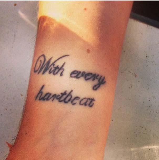 Καταστροφή χωρίς... επιστροφή: 19 τατουάζ με ορθογραφικά λάθη (16)