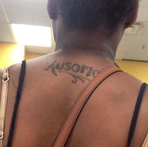 Καταστροφή χωρίς... επιστροφή: 19 τατουάζ με ορθογραφικά λάθη (15)