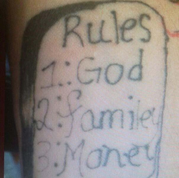 Καταστροφή χωρίς... επιστροφή: 19 τατουάζ με ορθογραφικά λάθη (9)