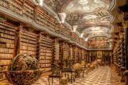 Στην Τσεχία βρίσκεται μια από τις πιο εντυπωσιακές βιβλιοθήκες στον κόσμο (1)