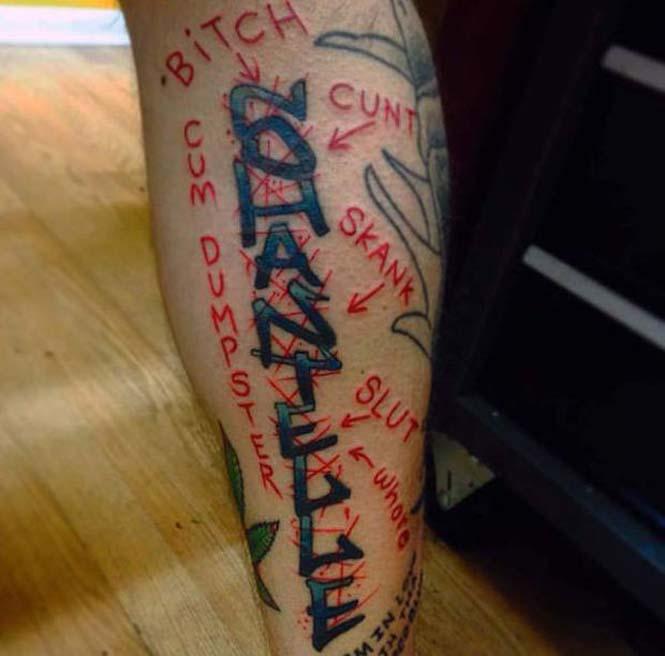 20+1 από τα χειρότερα τατουάζ που έχουμε δει (1)