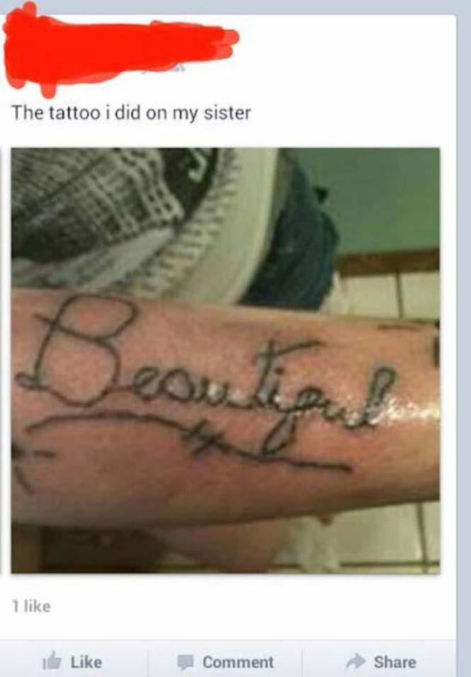 20+1 από τα χειρότερα τατουάζ που έχουμε δει (19)