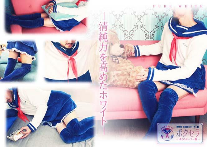 Αλλόκοτες Ιαπωνικές πιτζάμες για άνδρες (6)