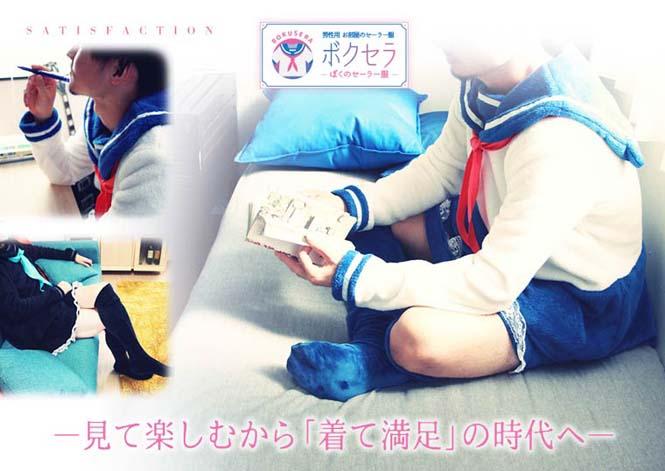 Αλλόκοτες Ιαπωνικές πιτζάμες για άνδρες (7)