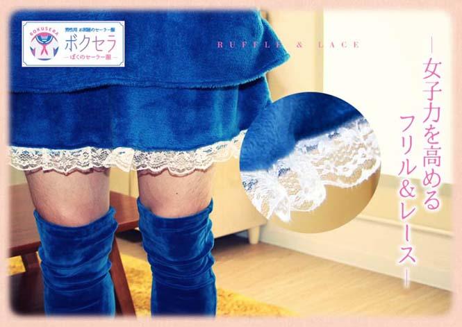 Αλλόκοτες Ιαπωνικές πιτζάμες για άνδρες (9)