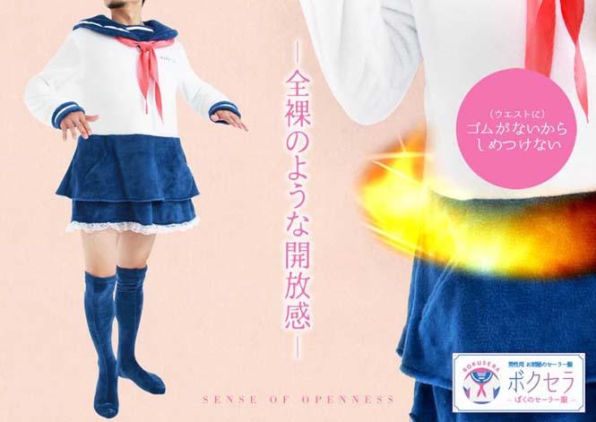 Αλλόκοτες Ιαπωνικές πιτζάμες για άνδρες (2)