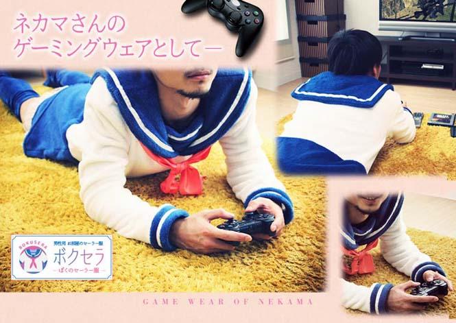 Αλλόκοτες Ιαπωνικές πιτζάμες για άνδρες (5)