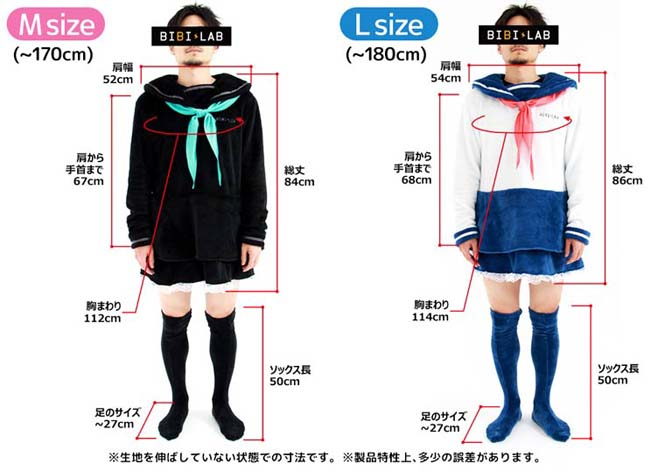 Αλλόκοτες Ιαπωνικές πιτζάμες για άνδρες (13)