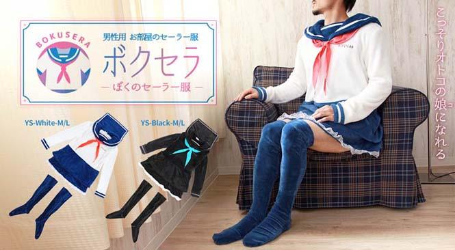 Αλλόκοτες Ιαπωνικές πιτζάμες για άνδρες (12)