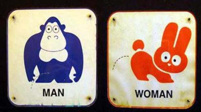 Ξεχωρίζοντας ανδρικές και γυναικείες τουαλέτες με φαντασία (12)