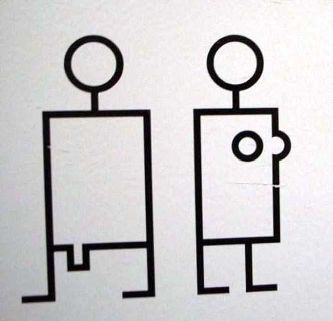 Ξεχωρίζοντας ανδρικές και γυναικείες τουαλέτες με φαντασία (3)