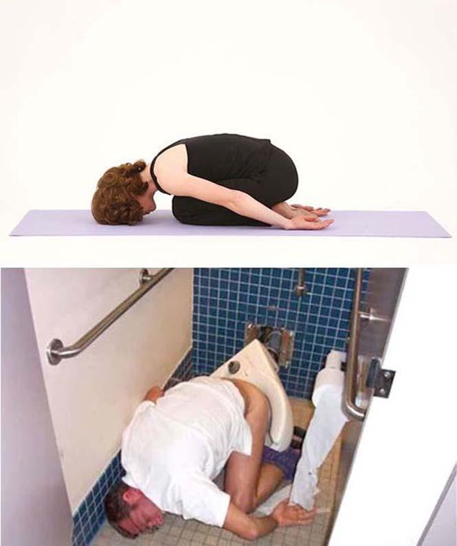 Μεθυσμένοι μιμούνται στάσεις Yoga (6)