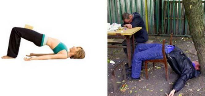Μεθυσμένοι μιμούνται στάσεις Yoga (8)