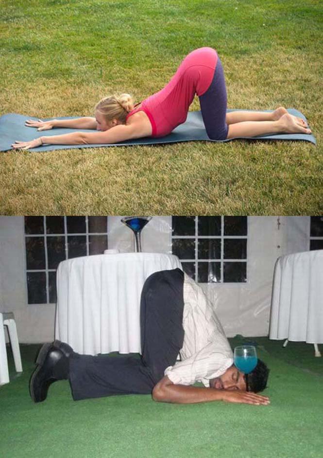 Μεθυσμένοι μιμούνται στάσεις Yoga (10)