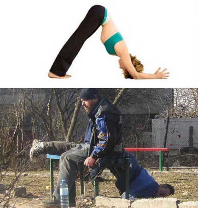 Μεθυσμένοι μιμούνται στάσεις Yoga (19)