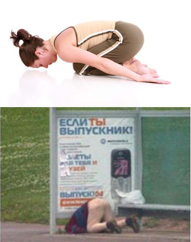 Μεθυσμένοι μιμούνται στάσεις Yoga (22)