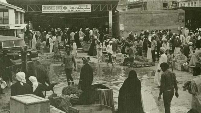 Πόσο άλλαξε το Dubai μέσα σε 60 χρόνια (1)