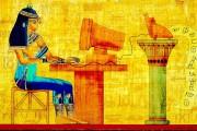 10 σύγχρονες τεχνολογίες που στην πραγματικότητα είναι αρχαίες