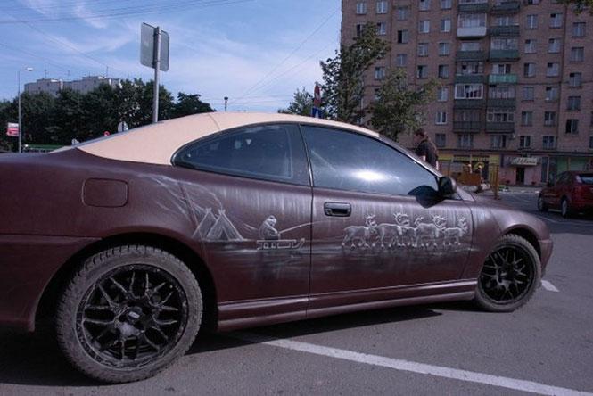 Δερμάτινο αυτοκίνητο στην Μόσχα (1)