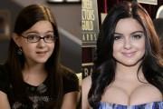 Διάσημα παιδιά πριν και μετά