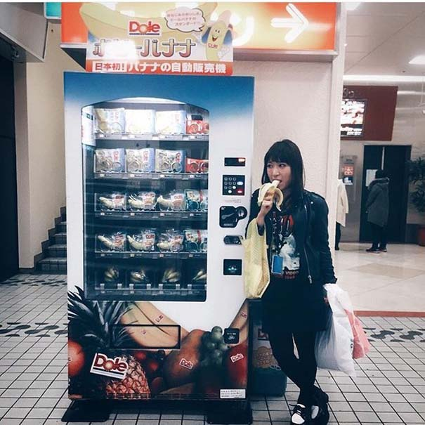 Εν τω μεταξύ, στην Ιαπωνία... #13 (13)