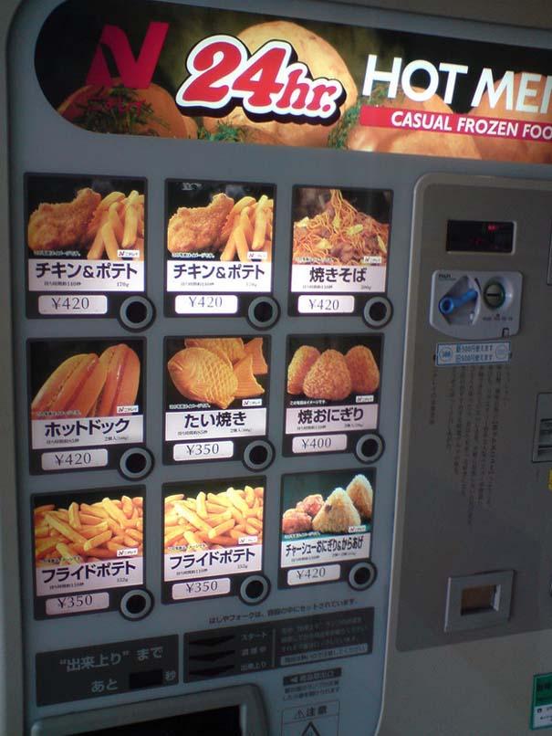 Εν τω μεταξύ, στην Ιαπωνία... #13 (2)